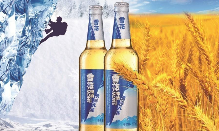 What brand of beer do Chinese like to drink?
