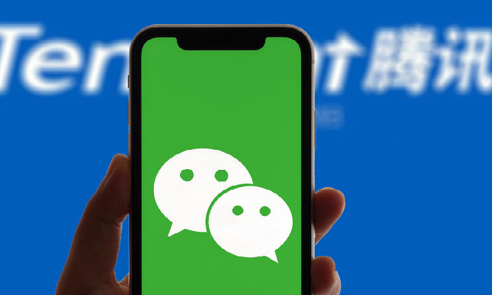 How much do you know about wechat?